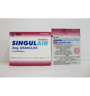 Singulair for the prophylaxis and chronic treatment of asthma