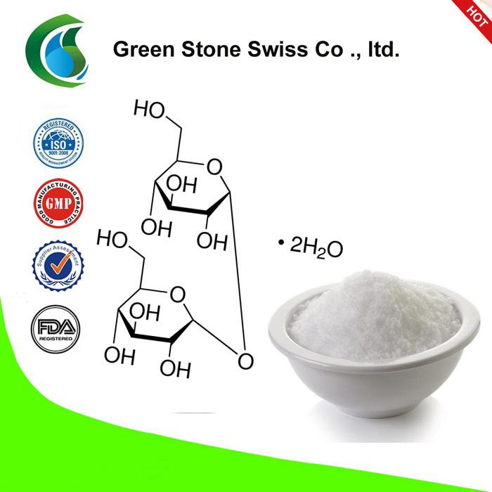Trehalose Prices.Sales - buy Trehalose Suppliers on medicinerawmaterials.com