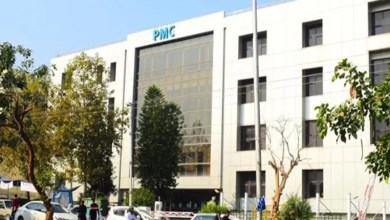 PMC building