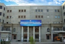 Independent Medical College