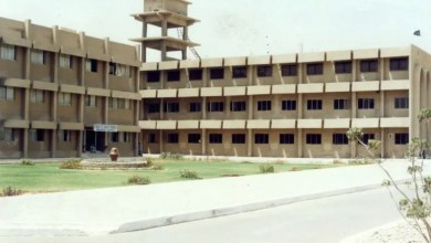 Baqai Medical College