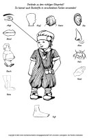 Förderung i.d. Schuleingangsphase   Lernen mit Joguri
