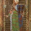 Geoffrey Plantagenet: surname inspirer