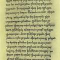 Reading, literacy, and the writing of History in the Anglo-Saxon Chronicle