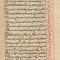 Bīmāristān Al-Manṣūrī: State and Medical Practice in Mamluk Egypt (1285-1390)