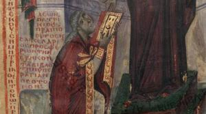 Image from a Byzantine manuscript now digitized