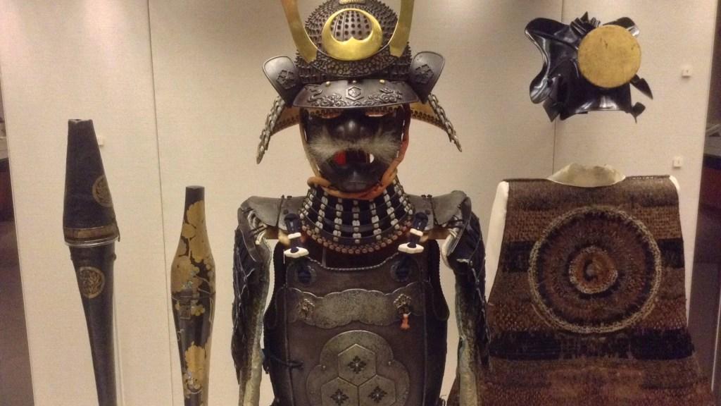 Samurai armour from the British Musuem