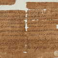 Christian Charm Discovered on 1,500-year-old Tax Receipt