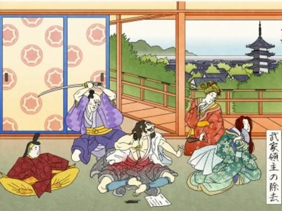 Who Would You Have Been In Feudal Era Japan