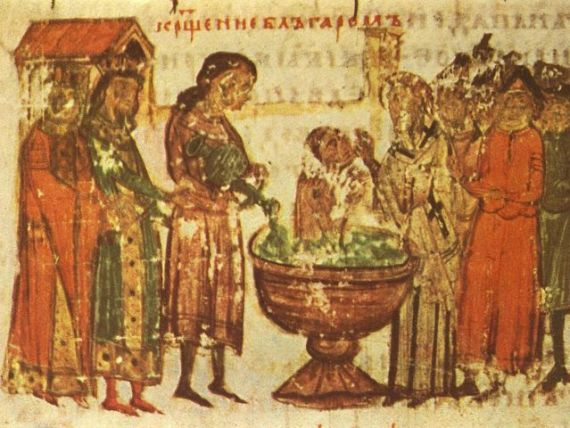 Image from the Constantine Manasses Chronicle, 14 century, depicting the Christianization of the Bulgarians.