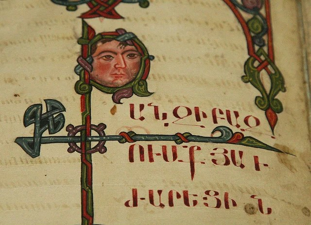 medieval armenian manuscript - Photo by Retlaw Snellac Photography / Flickr