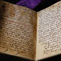 Qur'an manuscript discovered in England could be over 1400 years old