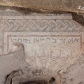 Mosaics discovered at Byzantine-era Synagogue in Israel