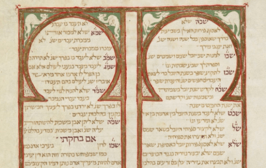 Page from the Kennicott Hebrew Bible, created in the early 14th century