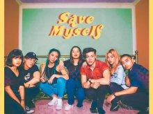 The Sam Willows - Save Myself Ft. GAC