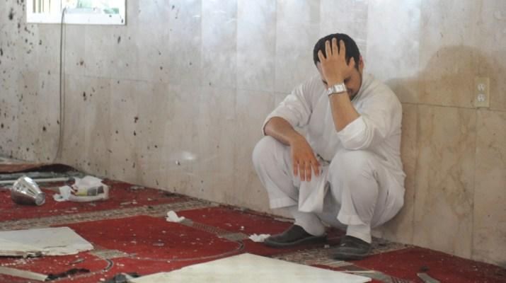 ISIS attack Saudi Mosque