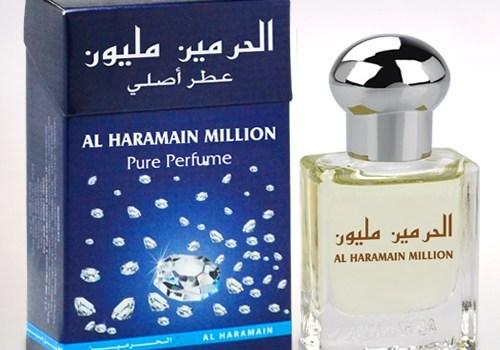 Haramain Million