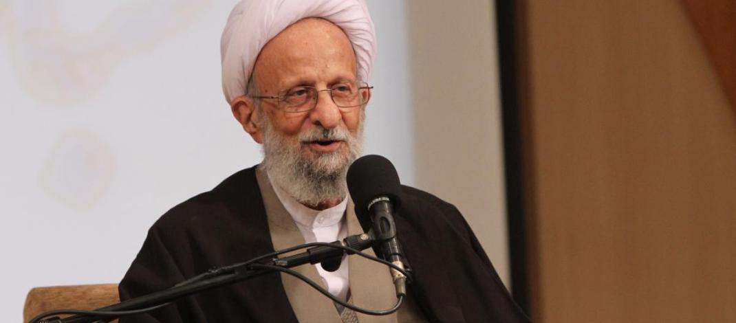Philosophical Instructions By Mesbah Yazdi Part 16
