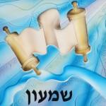 ויטראז בבית כנסת שמעון