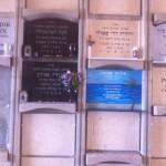 לוח הנצחה בבית קברות בתוך כוך