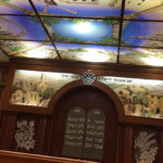 תקרה מוארת מזכוכית בדוגמת ירושלים