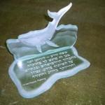 מגן הוקרה לוויתן מעניין מזכוכית