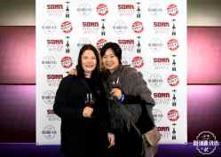 Somm ITB Seattle Photo Booth (13)