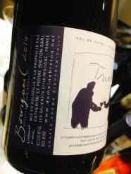 Somm Into The Bottle, Seattle Premier, VIP Bottles 11