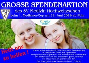 1. Mediziner Cup der E Junioren @ Sportplatz Hochweitzschen
