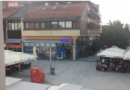 Erste banka Čakovec