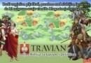 Tajkuni diplomirali na Travianu