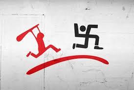 Dan antifašističke borbe