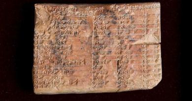 Babilonska ploča