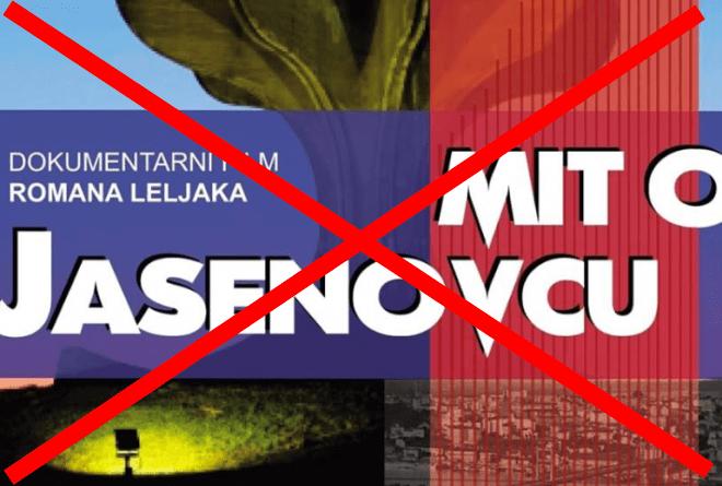 """Grad Čakovec nije organizator prikazivanja filma """"Mit o Jasenovcu"""""""