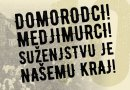 Izložba povodom 100. obljetnice oslobođenja Međimurja