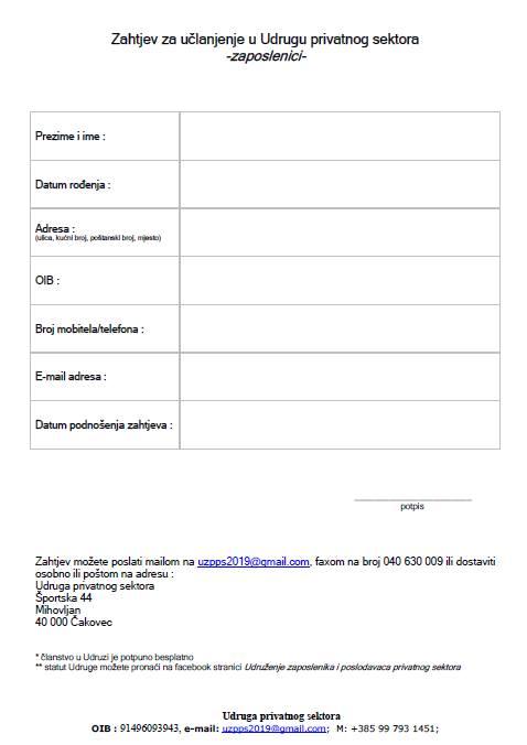 Zahtjev za učlanjenje u Udrugu privatnog sektora za zaposlenike