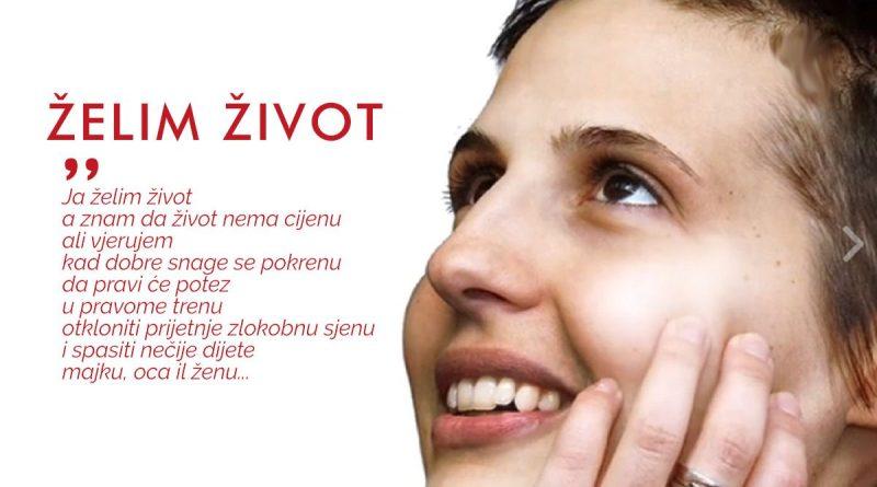 Zaklada Ana Rukavina poziva građane na akciju upisa u Hrvatski registar u Varaždinu