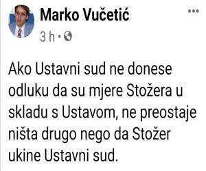 Ustavni_sud