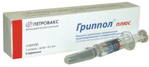 прививка от гриппа гриппол плюс