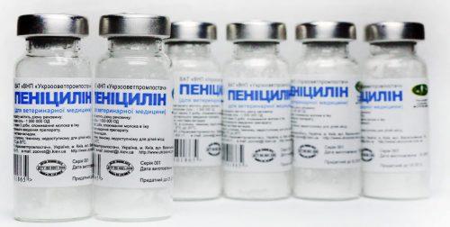 растворы для промывания пенициллин