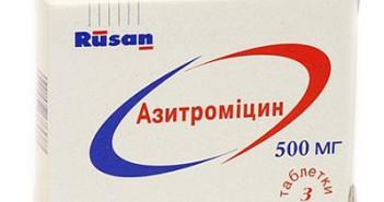 азитромицин при ангине