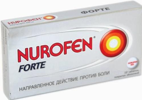 Нурофен для снятия боли у ребёнка