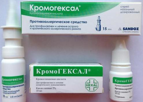 спрей в нос для взрослых Кромогексал