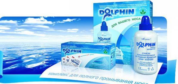 Долфин