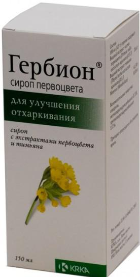 Гербион для внутреннего применения