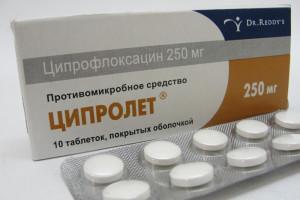 Длительность приема и дозировка препарата подбирается индивидуально