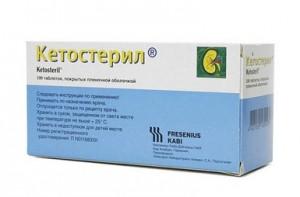 Кетостерил препарат
