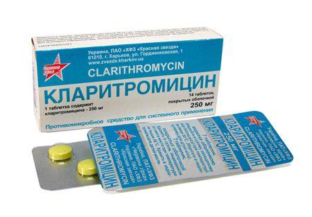 Препарат кларитромицин для лечения бронхита