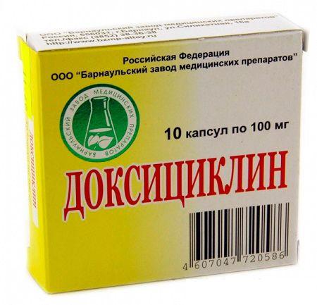 Препарат доксициклин для лечения бронхита
