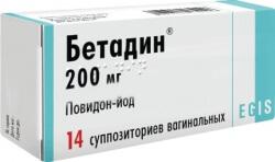 Препарат применяется по назначению лечащего врача